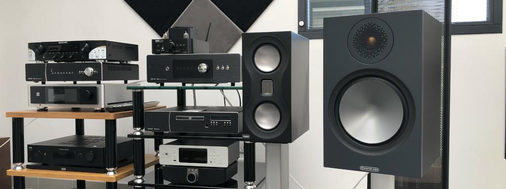 Monitor Audio Toponil